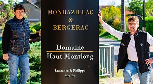 Domaine_Du_Haut_Montlong