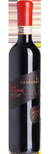 Recioto Classico 'El Campanar' 2017